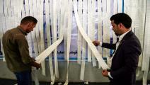 الانتخابات العراقية/سياسة/حيدر حمداني/فرانس برس