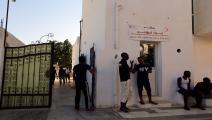 مهاجرون تونس/غيتي/مجتمع