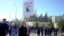 """""""غاز العدو احتلال"""": مسيرة في عمّان ترفض التبعية لإسرائيل"""