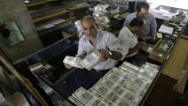 البنك المركزي السوري/ ملحق الاقتصاد الجديد