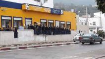 تقاعد الجزائر العربي الجديد