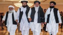 أعضاء طالبان/ قطر