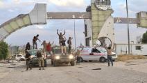 ليبيا/سياسة