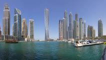 الإمارات/اقتصاد/عقارات دبي/18-01-2016 (Getty)
