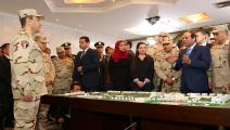 تحقيقات/الجيش المصري/2-9