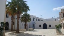 ساحة التريبونال في مدينة تونس العتيقة - القسم الثقافي