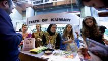 سياحة الكويت (Getty)