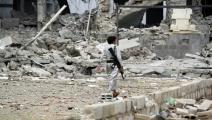 عنصر من الميليشيا الموالية لقوات التحالف باليمن(محمد حويس/فرانس برس)