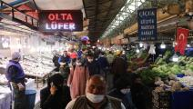 إغلاق كثير من الأسواق والمؤسسات أضر بالسوريين (فرانس برس)