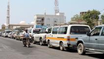 محطة وقود في عدن-اقتصاد-14-1-2017(صلاح العبيدي/فرانس برس)