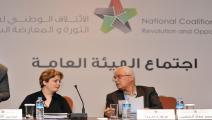 سورية/جورج صبرا/سهير الأتاسي/أوزان كوز/فرانس برس