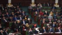 البرلمان التونسي/سياسة