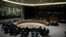 مجلس الأمن الدولي-سياسة-تايفون كوسكون/الأناضول