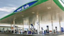 محطة وقود في قطر (انستغرام)