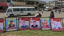 تحقيق فلسطين 1