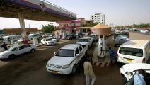 السودان/اقتصاد/وقود السودان/08-08-2015