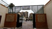 الأوضاع الصحية في سجون مصر مأساوية (خالد دسوقي/فرانس برس)