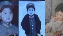 حارس شخصي منشق يكشف أسراراً عن طفولة كيم جونغ-أون