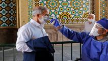 سمحت إيران بفتح ساحات المزارات الدينية (فرانس برس)
