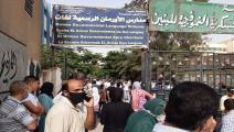 تكدس أمام مدارس مصر خلال إمتحانات الثانوية العامة (تويتر)