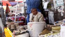 أسواق اليمن (محمد عويس/فرانس برس)