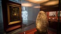 معرض التاريخ يبدأ من بلاد الرافدين - القسم الثقافي