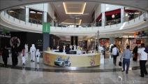 مركز تجاري في قطر (العربي الجديد)