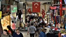 سوق في تركيا (Getty)