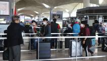 مطار الملكة علياء وكورونا في الأردن - مجتمع