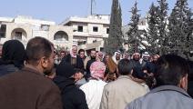 مظاهرة أهالي منبج ضد قسد (تويتر)