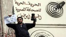 نقابة الصحافيين المصريةAhmed Ismail/Anadolu