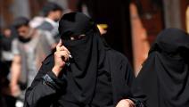 جوال اليمن (خالد فزاع/فرانس برس)