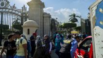 جامعات مصر/غيتي/مجتمع