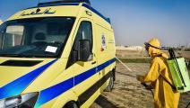 تعقيم إسعاف وسط كورونا في مصر - مجتمع