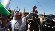 مسيرة الضفة/ فلسطين