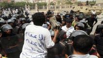إعدامات مصر
