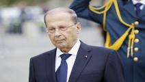 لبنان/سياسة/ميشال عون/(دينيس ألار/فرانس برس)