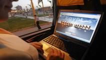 مصر/اقتصاد/الإنترنت في مصر/02-08-2016 (فرانس برس)