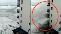 أمواج/عاصفة/يوتيوب