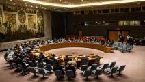 مجلس الأمن/سياسي/غيتي