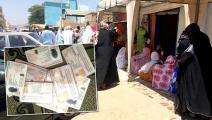 تحقيق شراء البطاقات التعريفية في موريتانيا