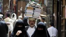 صنعاء (موقع) - القسم الثقافي