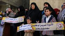 أطفال الأسيرة نسرين أبو كميل بوقفة التضامن (عبدالحكيم أبورياش)