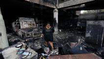 نيكاراغوا/سياسة/18/6/2018
