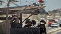 مصر/سياسة