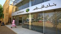 بنك في السودان (أشرف الشاذلي/فرانس برس)