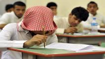 التعليم في السعودية