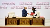 اتفاق الدوحة/ معتصم الناصر/ العربي الجديد