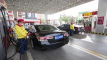 محطة وقود في الصين/ Getty