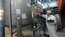 إيران يورانيوم/سياسة/فرانس برس